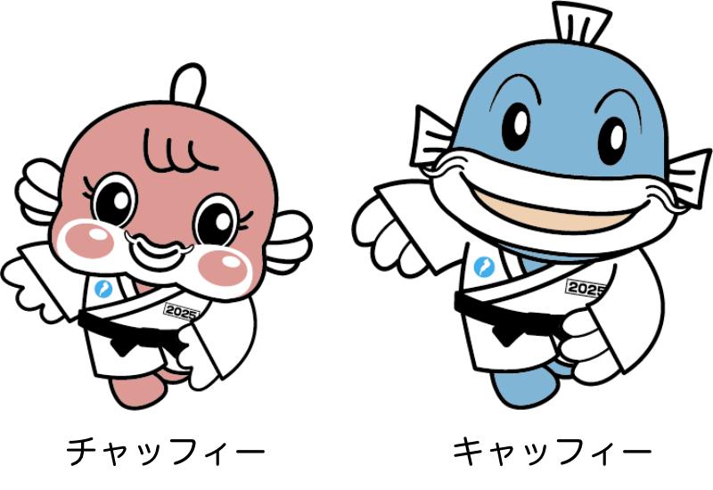 滋賀国スポ柔道競技キャラクター(チャッフィー・キャッフィー)